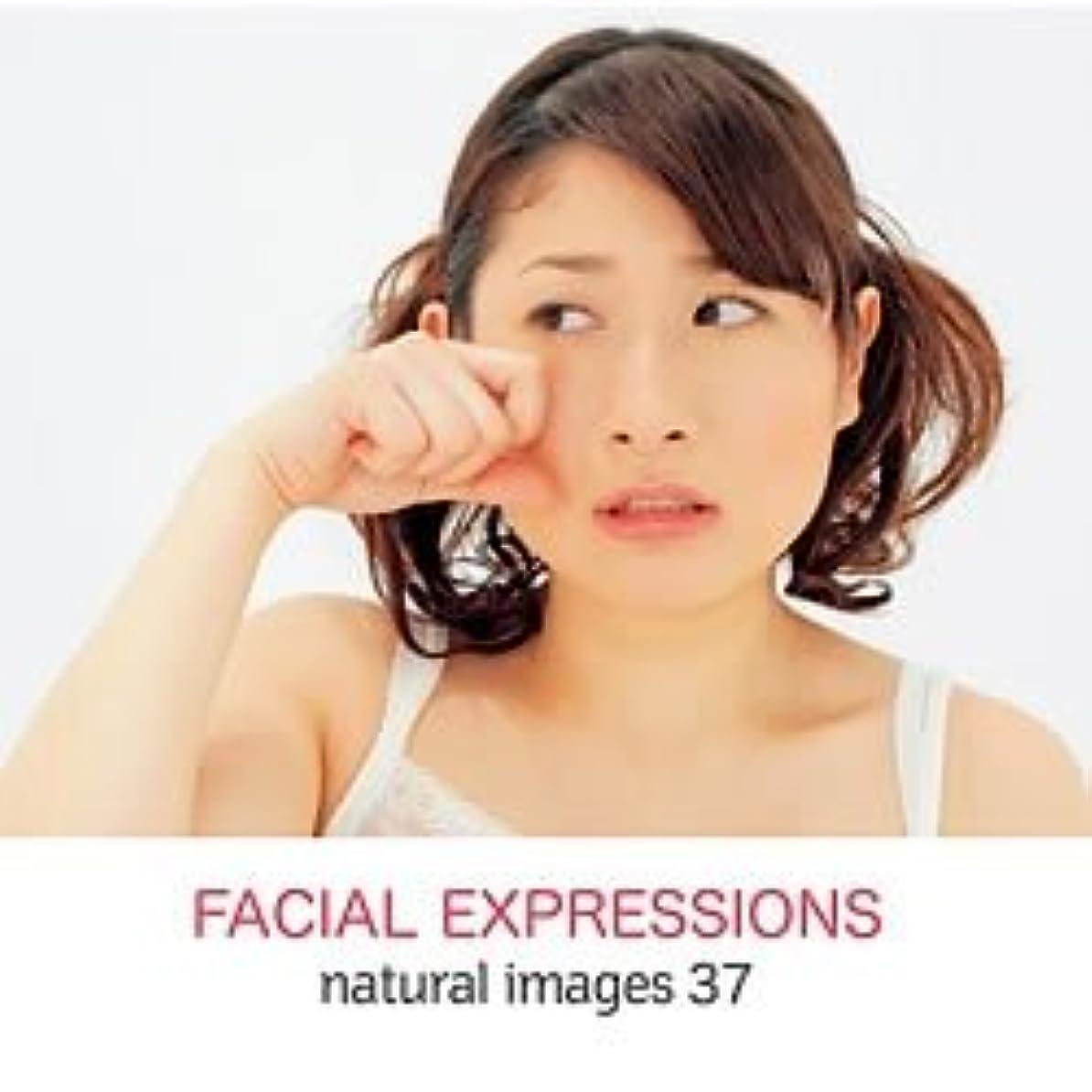 同情マーティンルーサーキングジュニア雹natural images Vol.37 FACIAL EXPRESSIONS