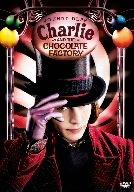 チャーリーとチョコレート工場 [DVD]の詳細を見る