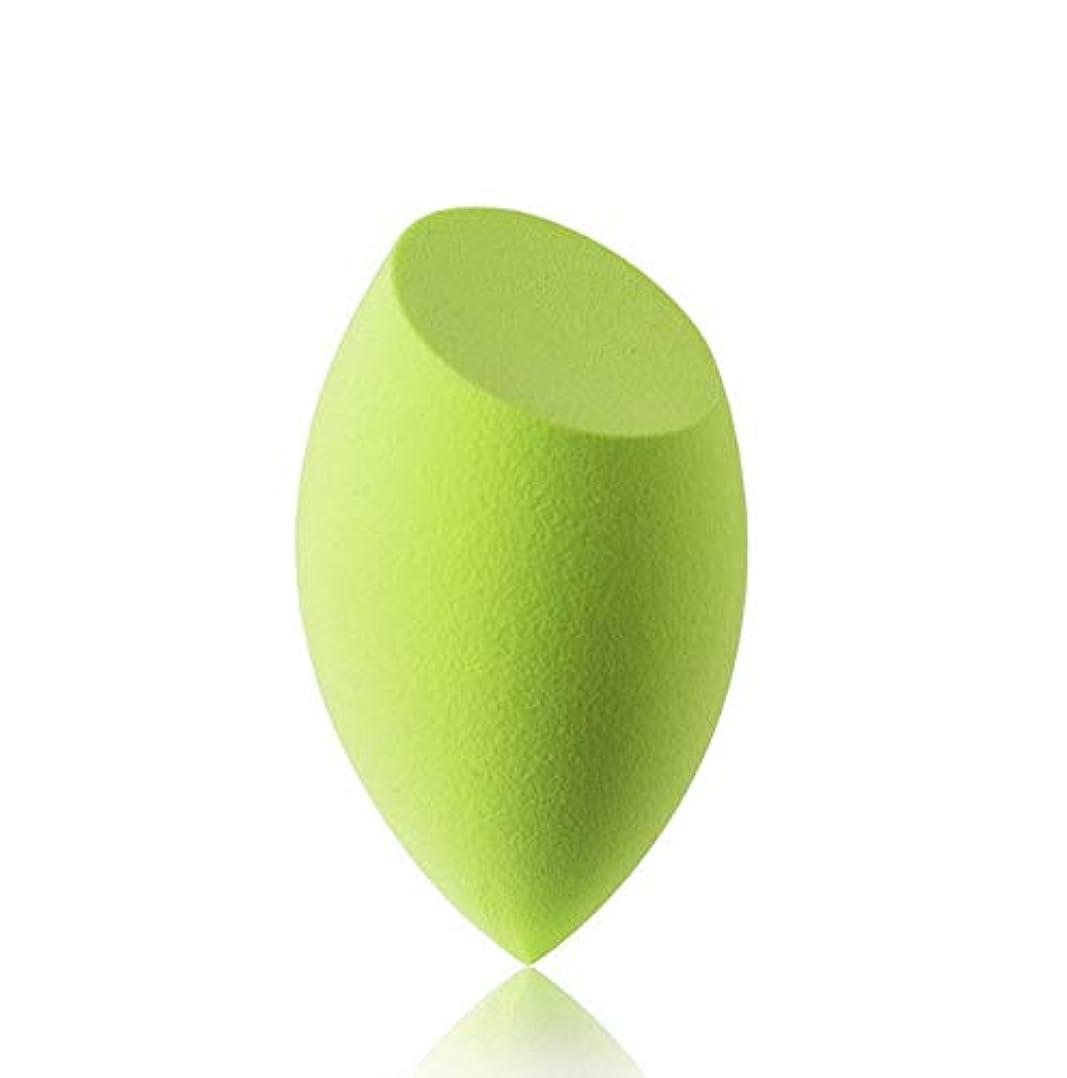 深遠財政原理美容スポンジ、ソフトブルー、グリーン美容エッグメイクブレンダーファンデーションスポンジ (Color : グリンー)