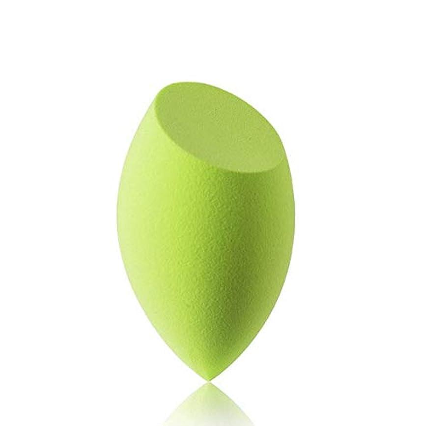 最初照らす方向美容スポンジ、ソフトブルー、グリーン美容エッグメイクブレンダーファンデーションスポンジ (Color : グリンー)