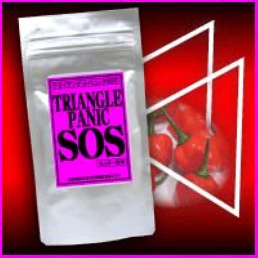 ずるいジョガー冷蔵するパニックSOS シリーズ (トライアングル)