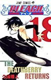 BLEACH 18 (ジャンプ・コミックス)