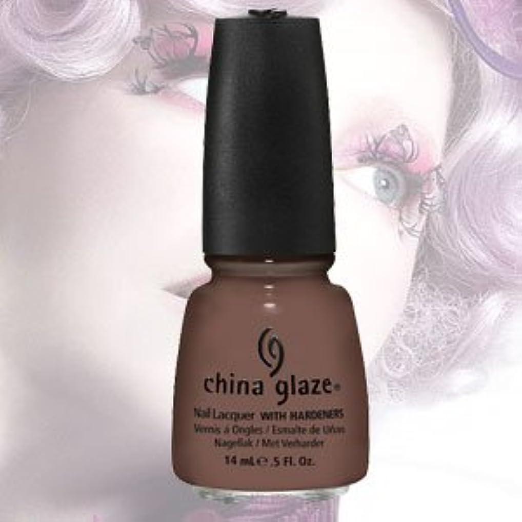 我慢する超越するメロディアス(チャイナグレイズ)China Glaze Foie GrasーCAPITOL COLOURS コレクション [海外直送品][並行輸入品]