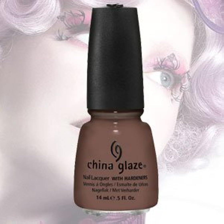 知覚する薬剤師罪人(チャイナグレイズ)China Glaze Foie GrasーCAPITOL COLOURS コレクション [海外直送品][並行輸入品]