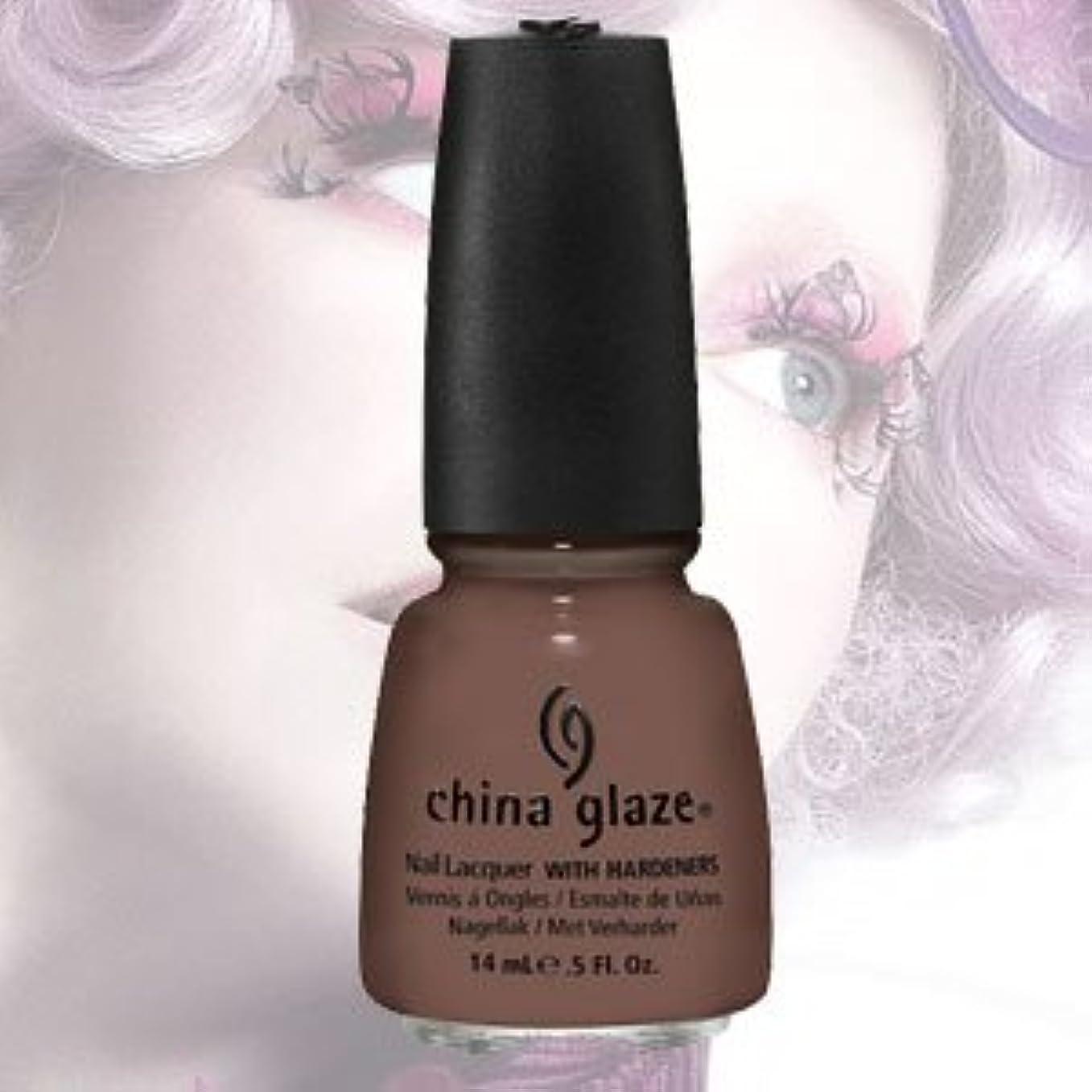 アンペア食べるフェザー(チャイナグレイズ)China Glaze Foie GrasーCAPITOL COLOURS コレクション [海外直送品][並行輸入品]