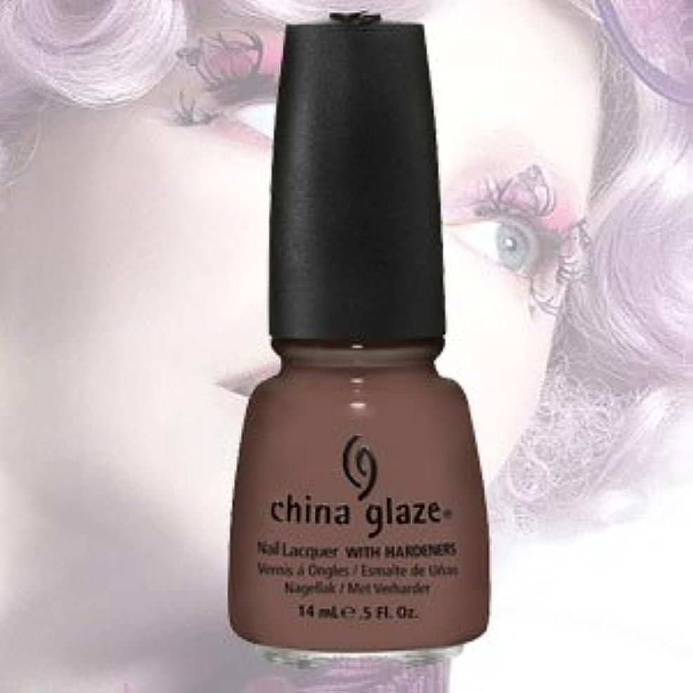 科学的劇的中世の(チャイナグレイズ)China Glaze Foie GrasーCAPITOL COLOURS コレクション [海外直送品][並行輸入品]