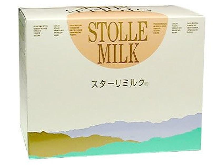 北米こしょう受賞スターリミルク