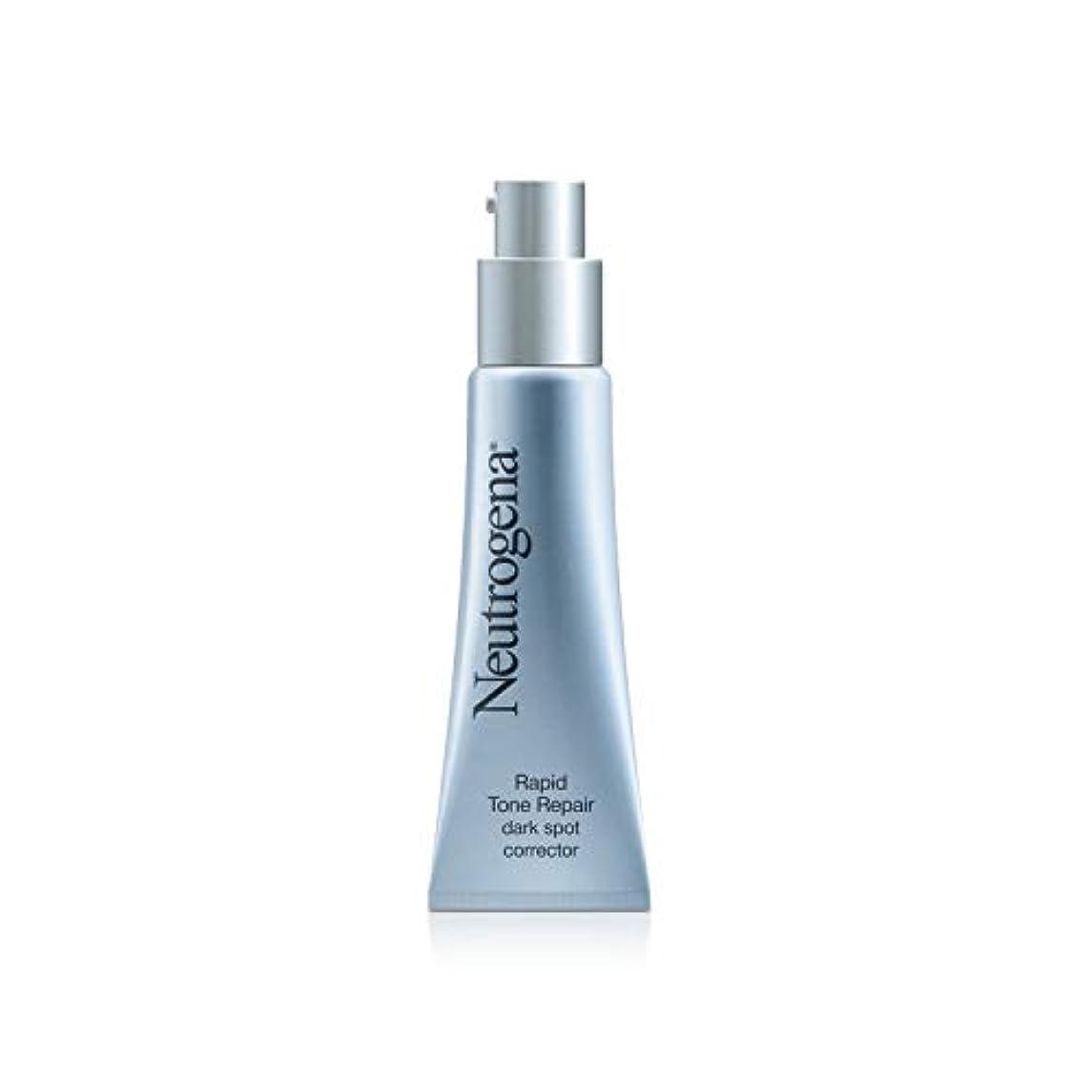処理する幹大西洋Neutrogena 皮膚の変色やシミの外観を減少させることがレチノールサ、ビタミンC、ヒアルロン酸で迅速なトーン?修理ダークスポットコレクター、1オズ