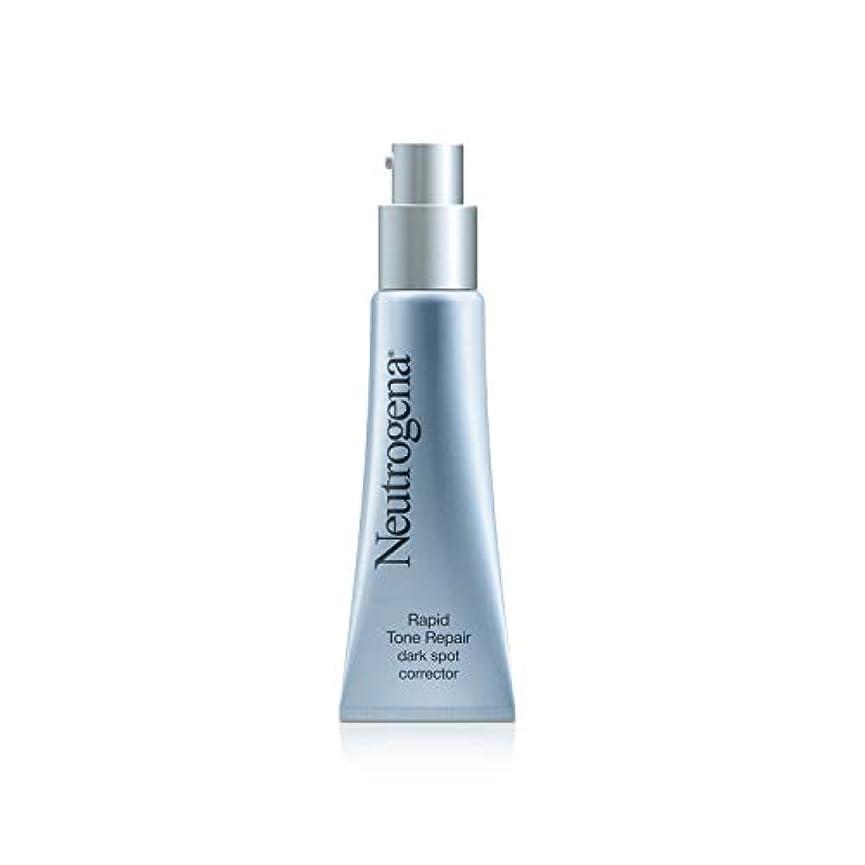 線練習した促すNeutrogena 皮膚の変色やシミの外観を減少させることがレチノールサ、ビタミンC、ヒアルロン酸で迅速なトーン?修理ダークスポットコレクター、1オズ
