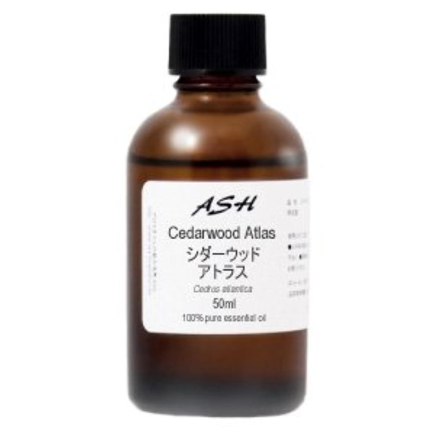 それに応じて割り当てます連結するASH シダーウッド エッセンシャルオイル 50ml AEAJ表示基準適合認定精油