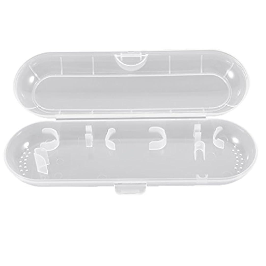 分離するセンター密接にHonel 透明 電動歯ブラシ収納ボックス プラスチック 電動歯ブラシケース 収納ケース ブラウン オーラルB対応