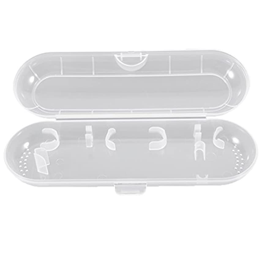 部屋を掃除するしてはいけませんねばねばHonel 透明 電動歯ブラシ収納ボックス プラスチック 電動歯ブラシケース 収納ケース ブラウン オーラルB対応