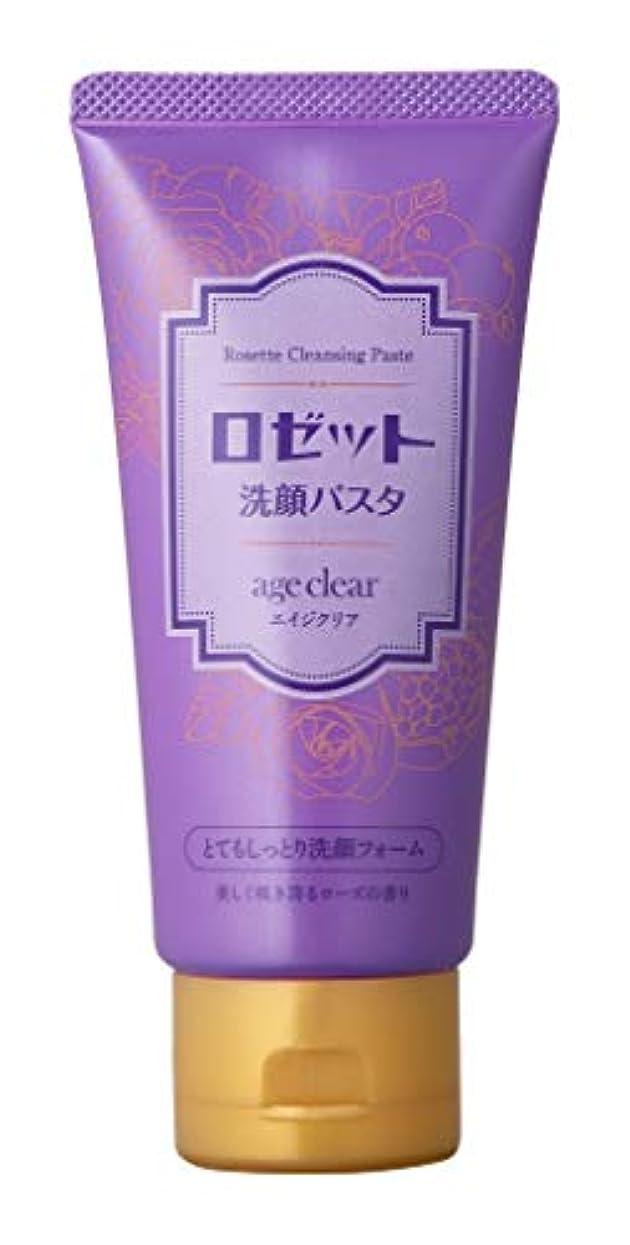 薬追い出すポーンロゼット 洗顔パスタエイジクリア とてもしっとり洗顔フォーム 120g