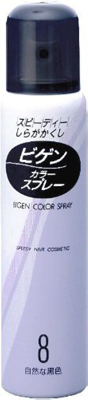 布不公平マニュアルホーユー ビゲン カラースプレー 8 (自然な黒色) 82g(125ml) ×6個