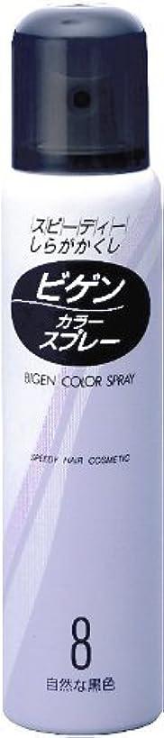 アルプス州悪化するホーユー ビゲン カラースプレー 8 (自然な黒色) 82g(125ml) ×6個