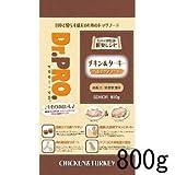 ニチドウ Dr.PRO(ドクタープロ) チキン&ターキー 高齢犬・体重管理用 800g