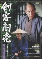 剣客商売 第5シリーズ 第2巻 [DVD]