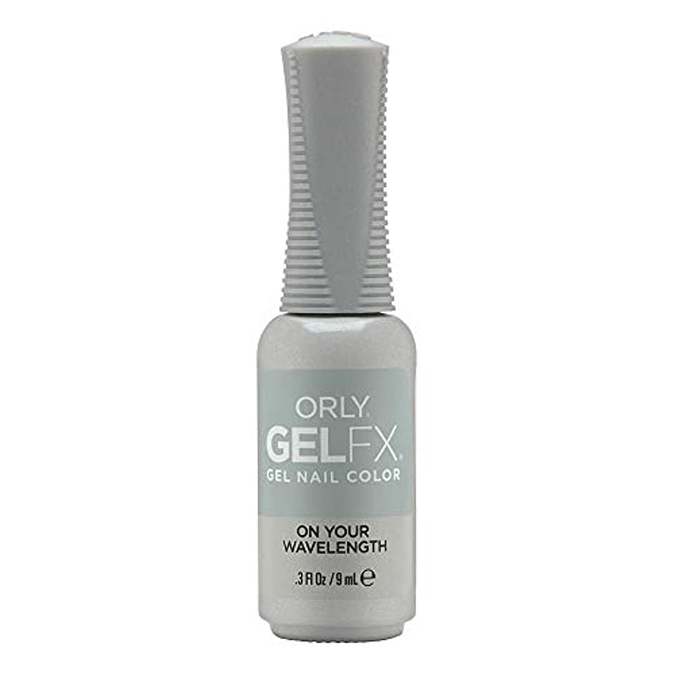 切る窓を洗ううまくやる()ORLY Gel FX - Euphoria 2019 Collection - On Your Wavelength - 0.3 oz / 9 mL
