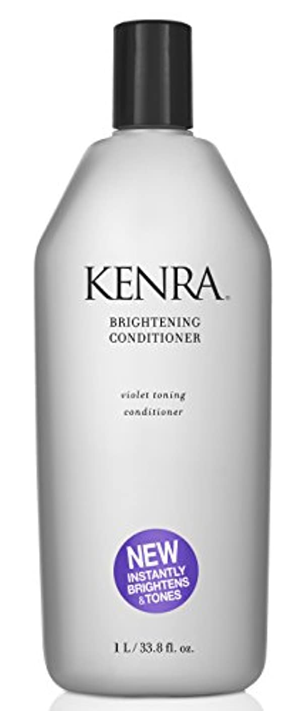 貝殻組み合わせ脇にKenra ブライトニングコンディショナー、 33.8オンス