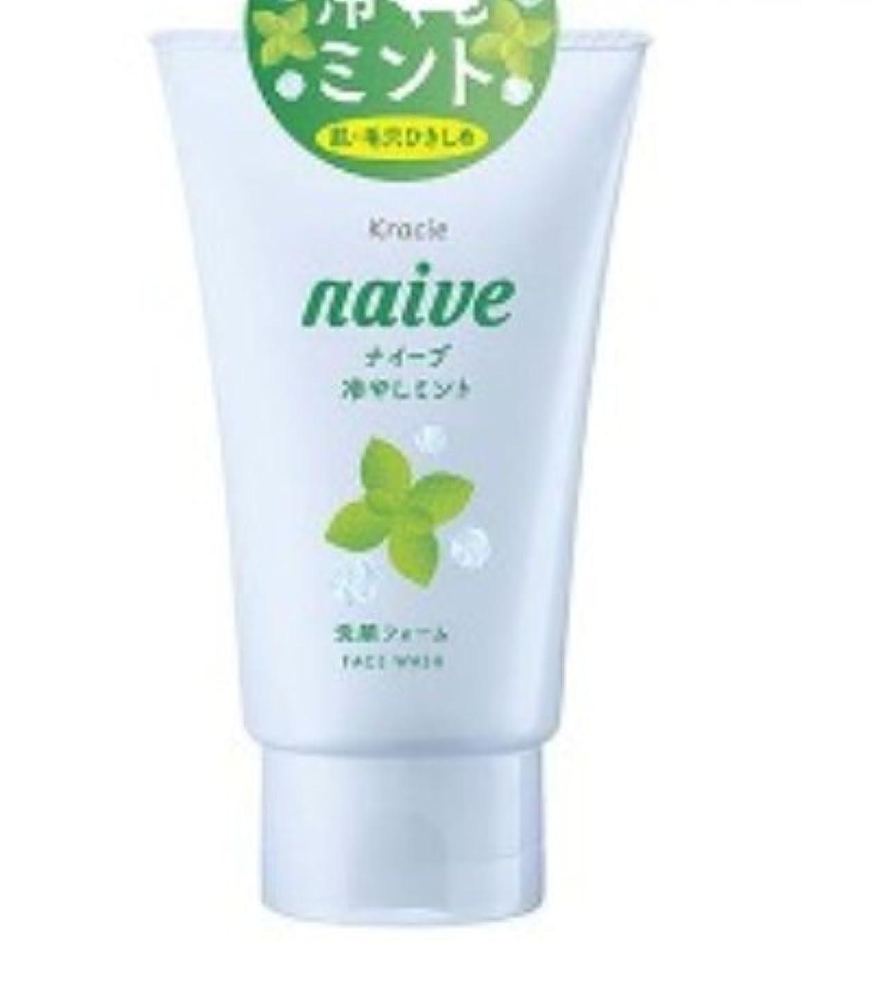 クラブ光沢液化する【季節限定】 ナイーブ 洗顔フォーム 冷やしミント(100g)