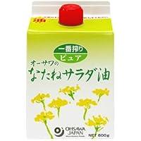オーサワのなたねサラダ油(紙パック)600g×3個          JAN:4932828000916