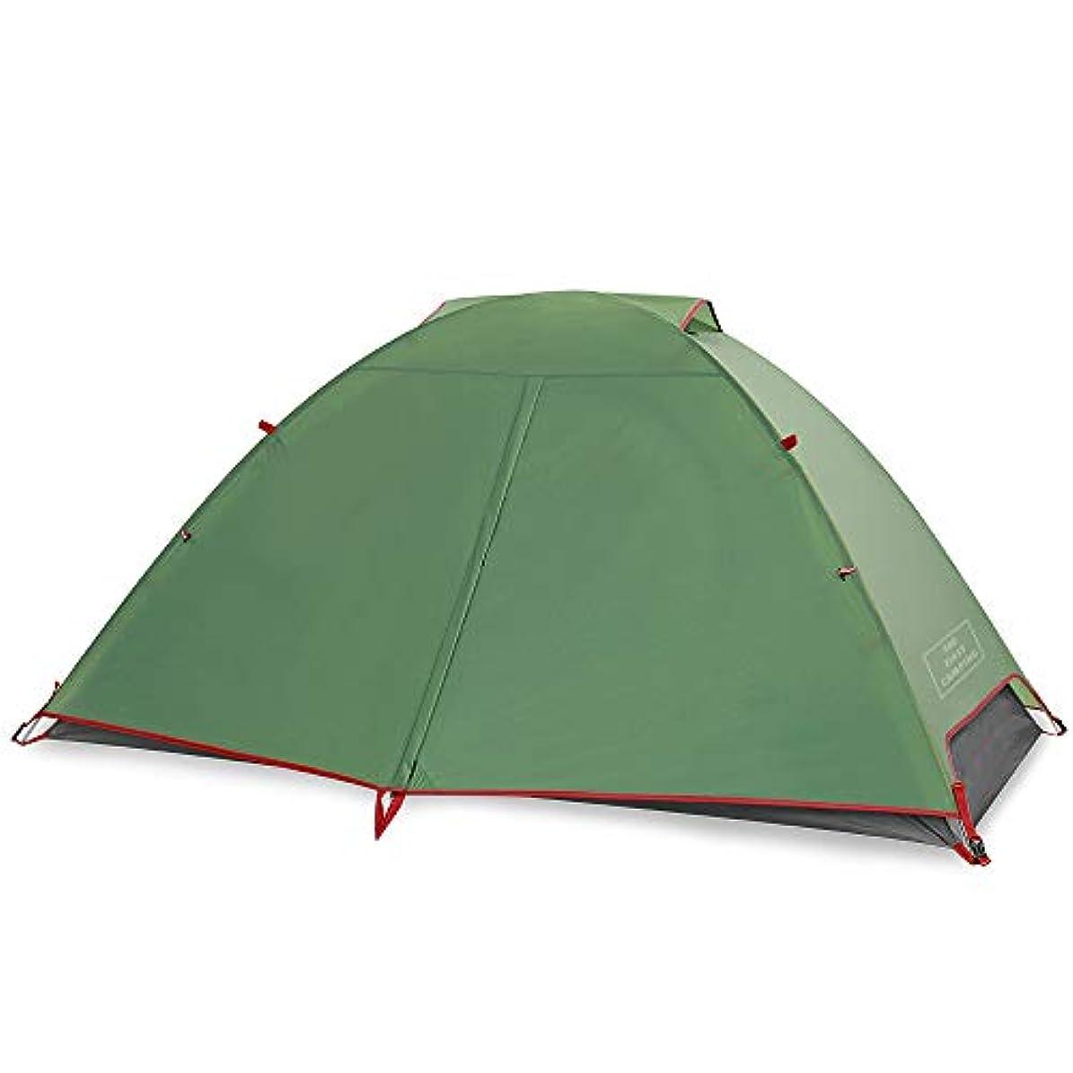 実質的に愛緯度THE FIRST CAMPING テント 1~2人用シリコンテント 超軽量1.8KG 防水UVカット 耐水圧5000mm 二重テント プロのキャンプ用品 ビーチ/登山/遠足/ピクニック