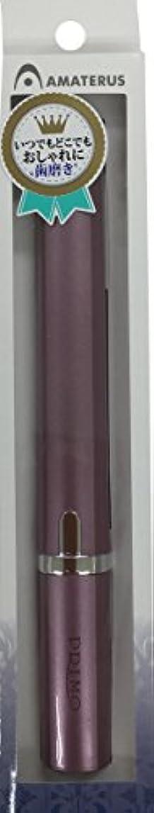 啓示滞在露出度の高いアマテラス 携帯型音波振動歯ブラシ Primo(プリモ)K13 シャンパンピンク 1本