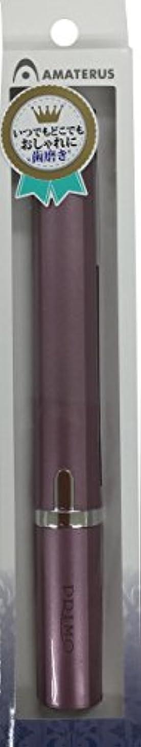 傾く前提条件時間アマテラス 携帯型音波振動歯ブラシ Primo(プリモ)K13 シャンパンピンク 1本