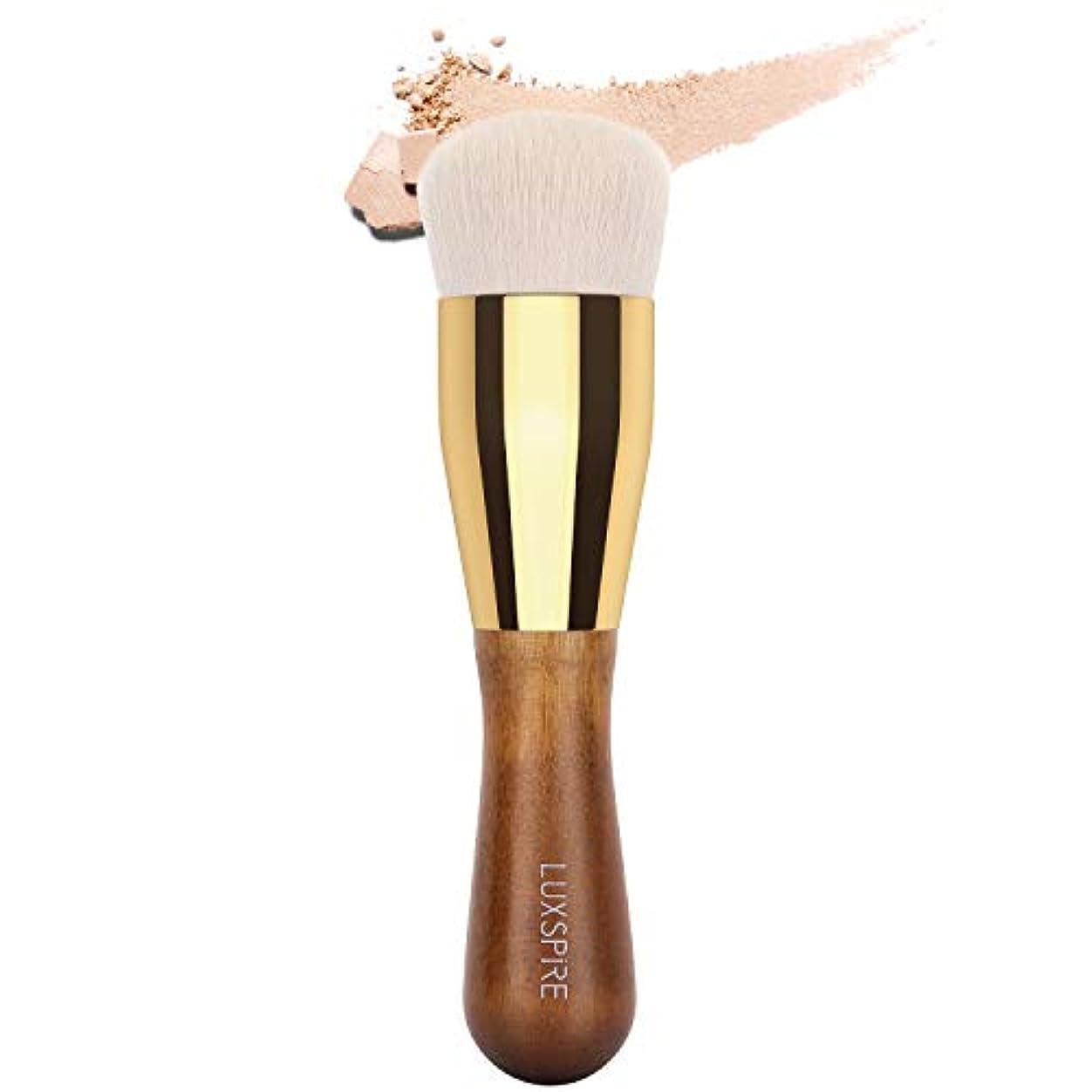違反する宿泊臨検Luxspire メイクブラシ ファンデーションブラシ 化粧筆 木製ハンドル 繊維毛 旅行出張用 多機能 超柔らかい ふわふわ ブラウン