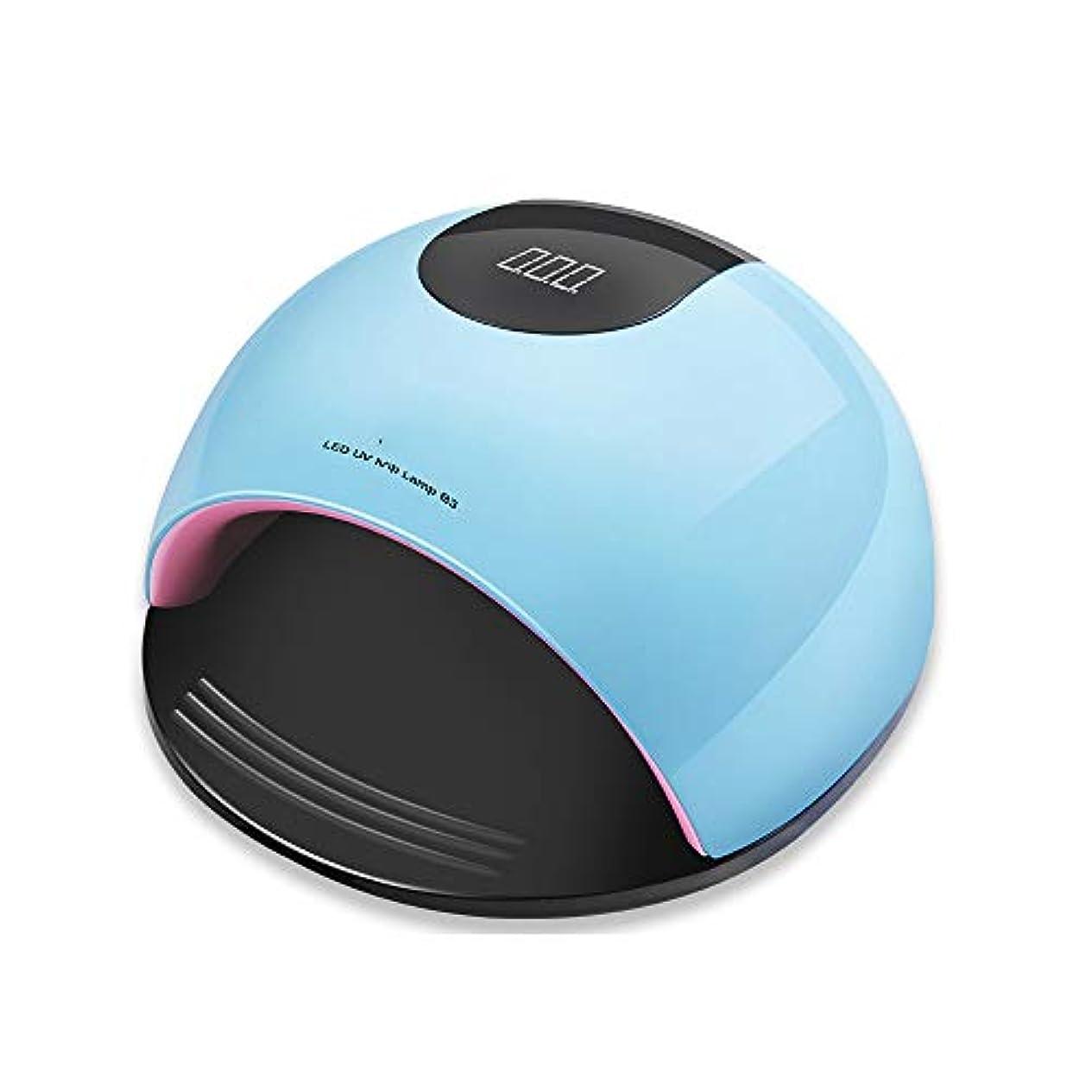 マーカー祭司味付け80ワットハイパワーネイル光線療法機は軽い高速乾燥赤外線誘導ネイルベーキング,ブルー