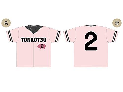 博多豚骨ラーメンズ 馬場 (背番号2) ユニフォームフルグラフィックTシャツ Lサイズ