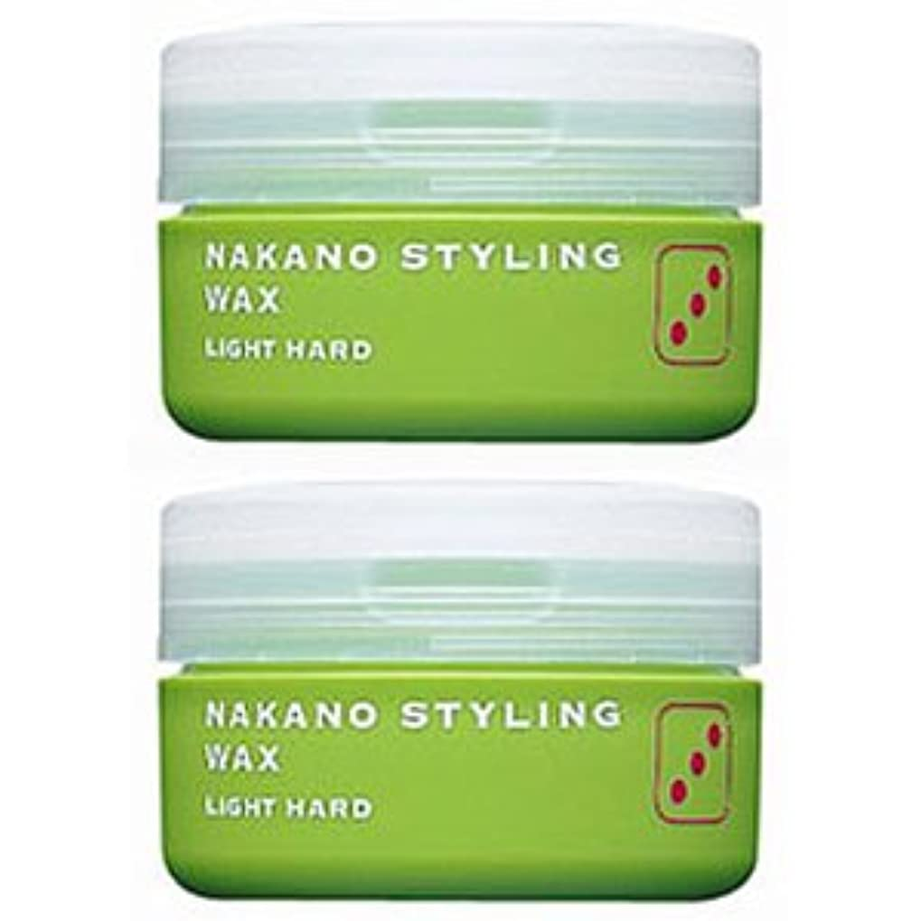 うがい薬好色なドラム【X2個セット】 ナカノ スタイリング ワックス 3 ライトハード 90g