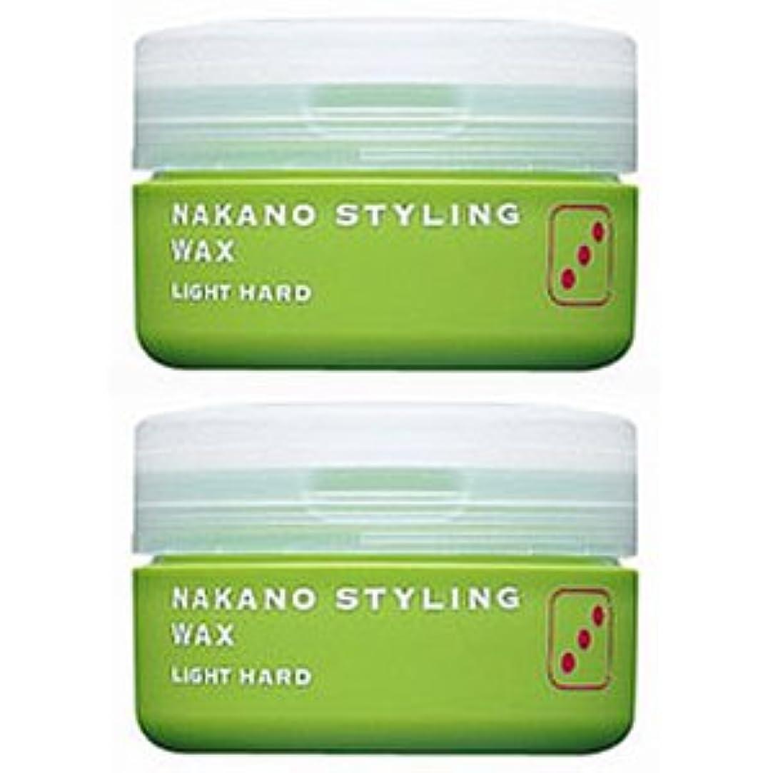 資本ワイヤー不快【X2個セット】 ナカノ スタイリング ワックス 3 ライトハード 90g