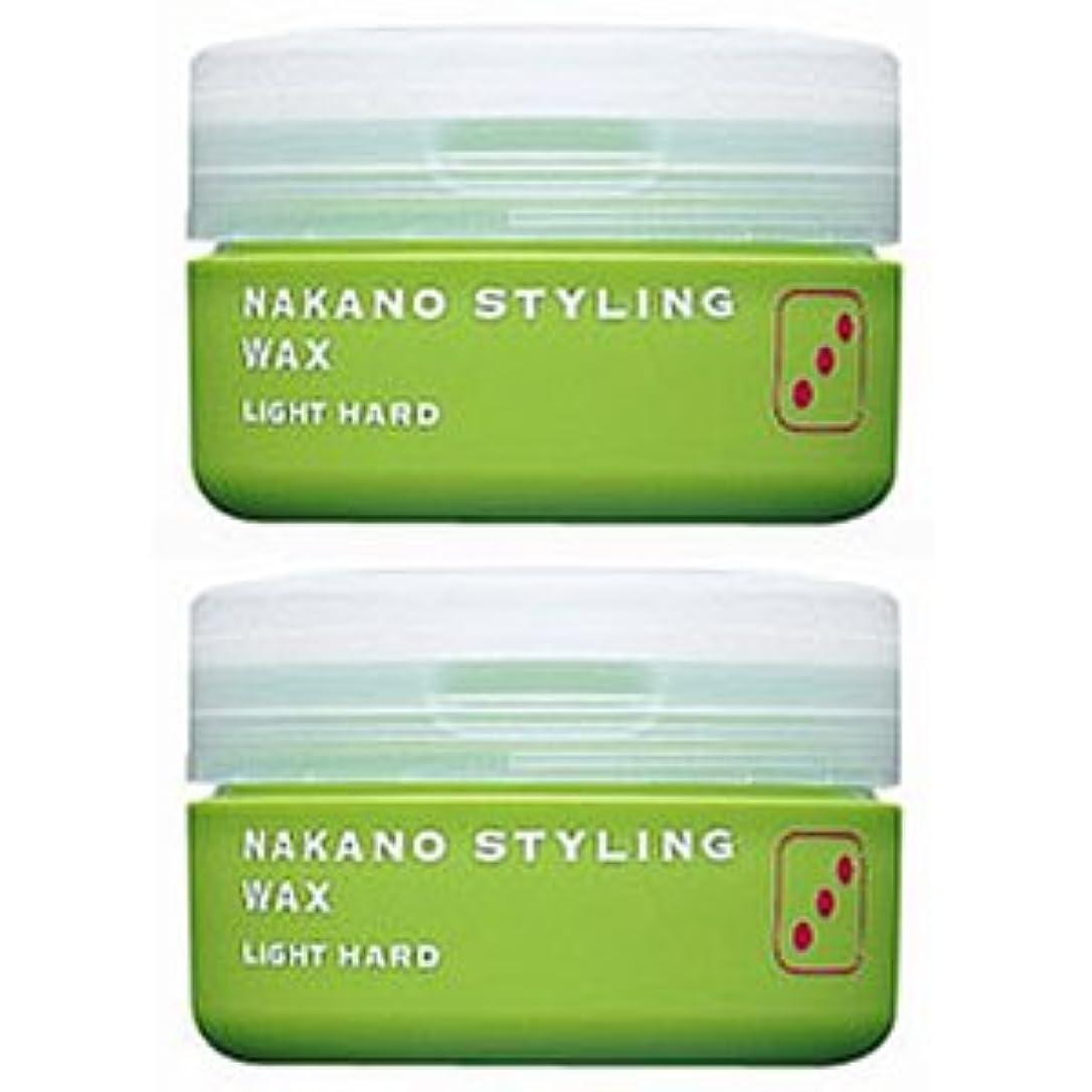 息子北米バスルーム【X2個セット】 ナカノ スタイリング ワックス 3 ライトハード 90g