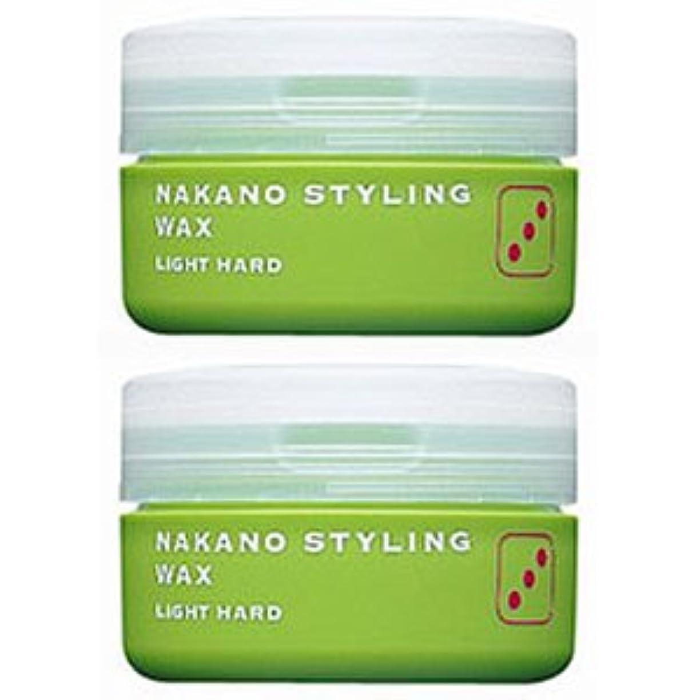 利益イースターしっとり【X2個セット】 ナカノ スタイリング ワックス 3 ライトハード 90g