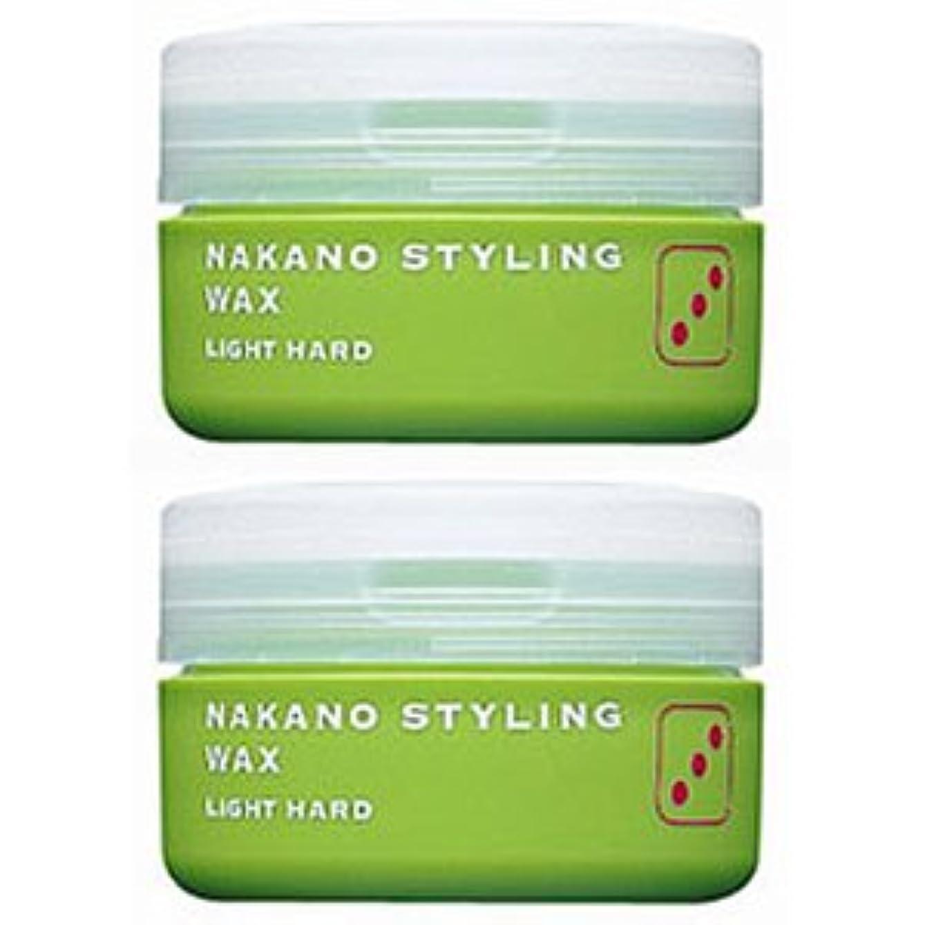蛾元気な発表する【X2個セット】 ナカノ スタイリング ワックス 3 ライトハード 90g