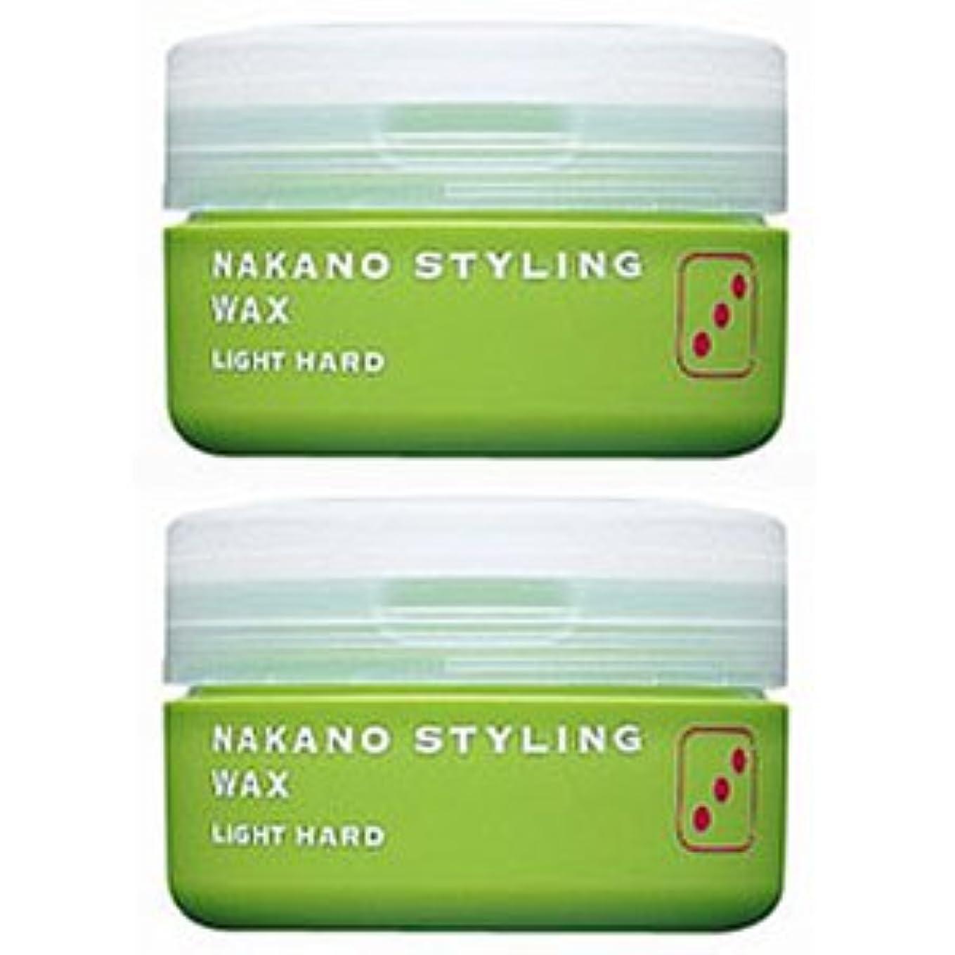 くびれた記事魔女【X2個セット】 ナカノ スタイリング ワックス 3 ライトハード 90g