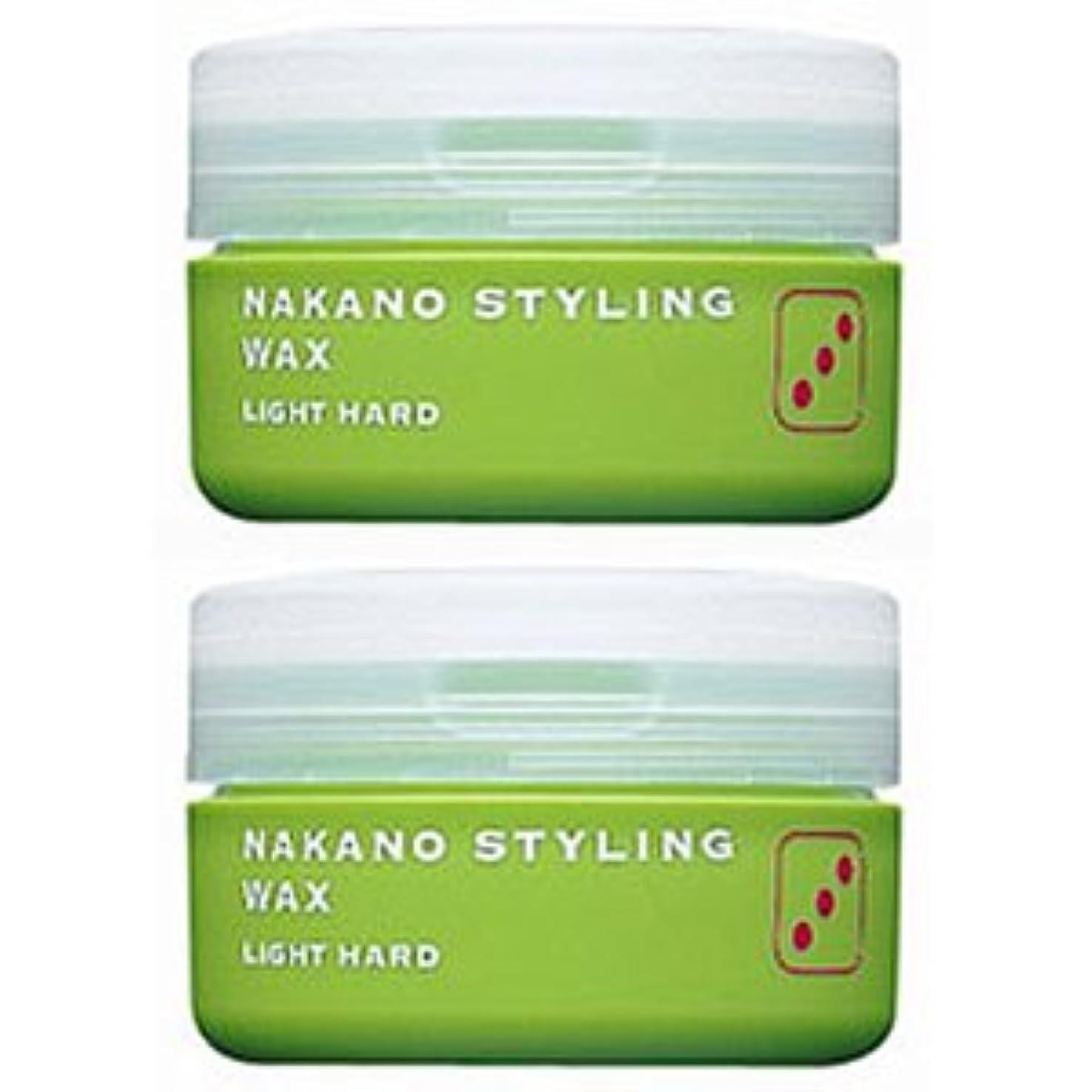 ワードローブ耐久カバレッジ【X2個セット】 ナカノ スタイリング ワックス 3 ライトハード 90g