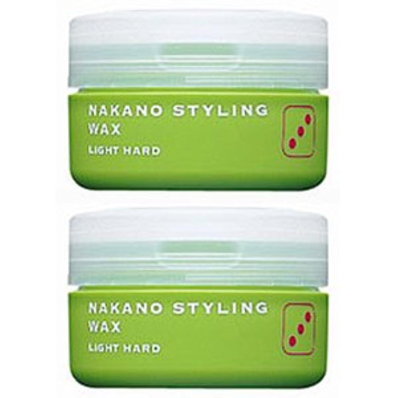 花輪直接数【X2個セット】 ナカノ スタイリング ワックス 3 ライトハード 90g