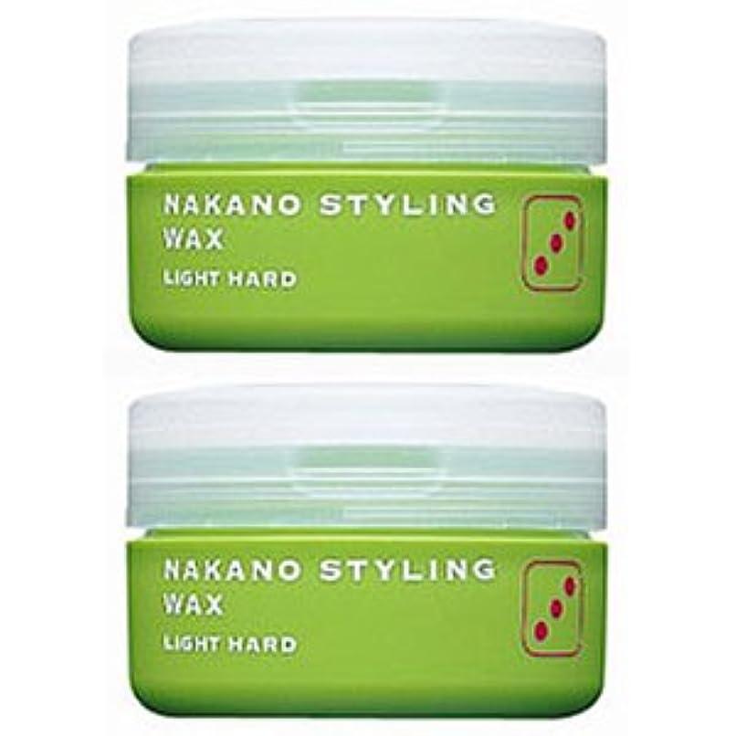 スマートフルーツ経度【X2個セット】 ナカノ スタイリング ワックス 3 ライトハード 90g