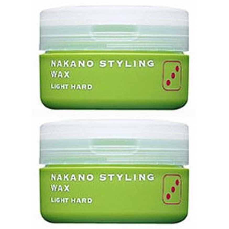 前投薬ソート良心的【X2個セット】 ナカノ スタイリング ワックス 3 ライトハード 90g