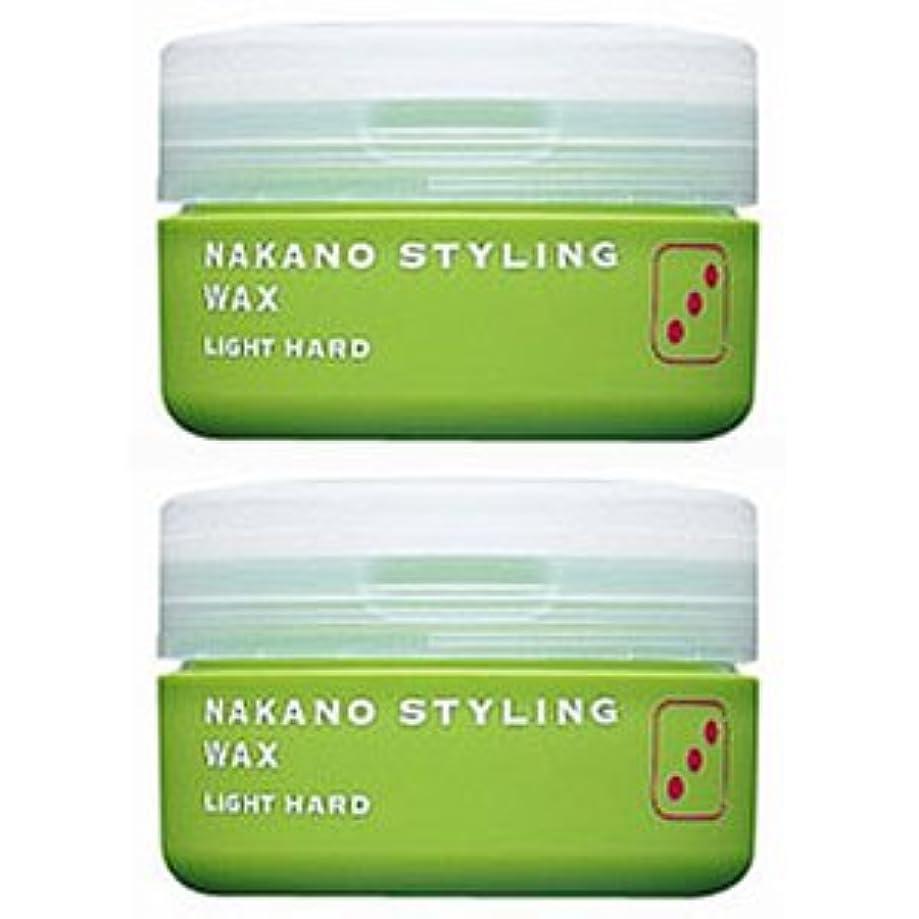 封建シャット朝食を食べる【X2個セット】 ナカノ スタイリング ワックス 3 ライトハード 90g