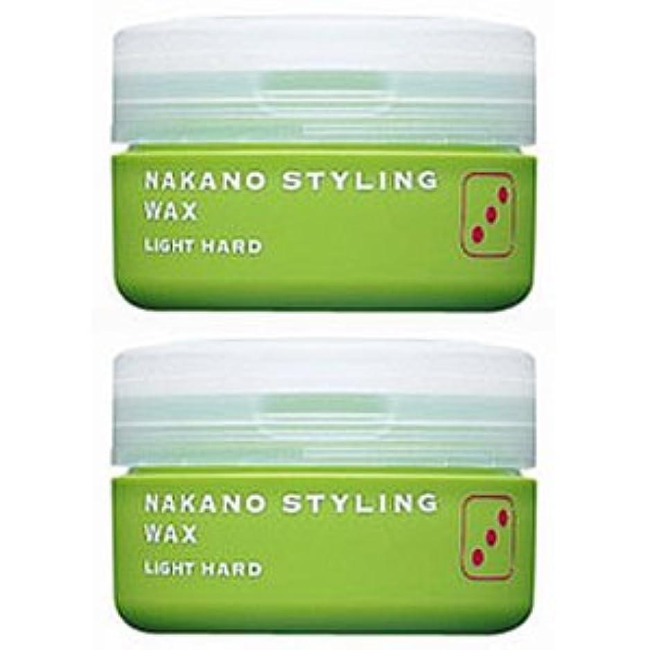 すぐに伝記等価【X2個セット】 ナカノ スタイリング ワックス 3 ライトハード 90g