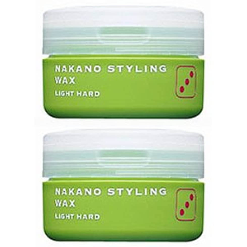 気性合体可能にする【X2個セット】 ナカノ スタイリング ワックス 3 ライトハード 90g