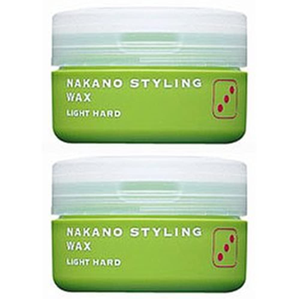 予報エッセイ店主【X2個セット】 ナカノ スタイリング ワックス 3 ライトハード 90g
