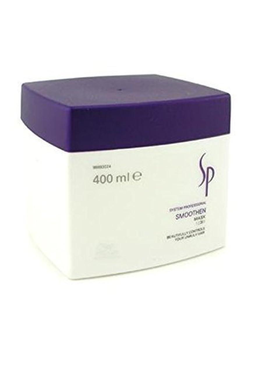 オプショナル学者差別Wella Sp Smoothen Mask (For Unruly Hair) 400Ml/13.33Oz by Wella [並行輸入品]