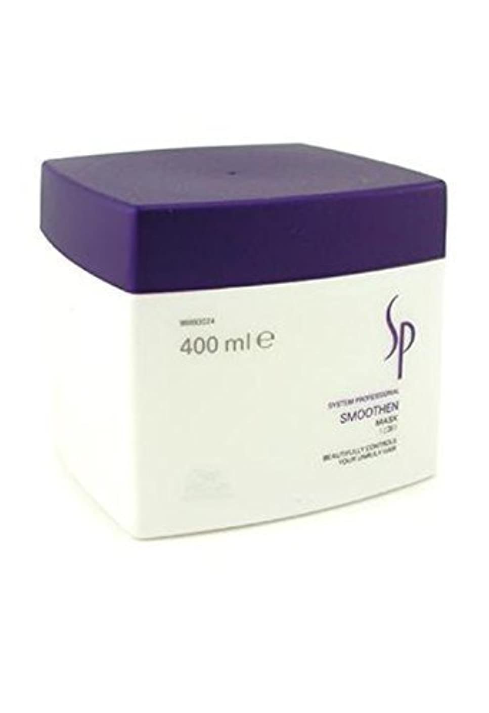 Wella Sp Smoothen Mask (For Unruly Hair) 400Ml/13.33Oz by Wella [並行輸入品]