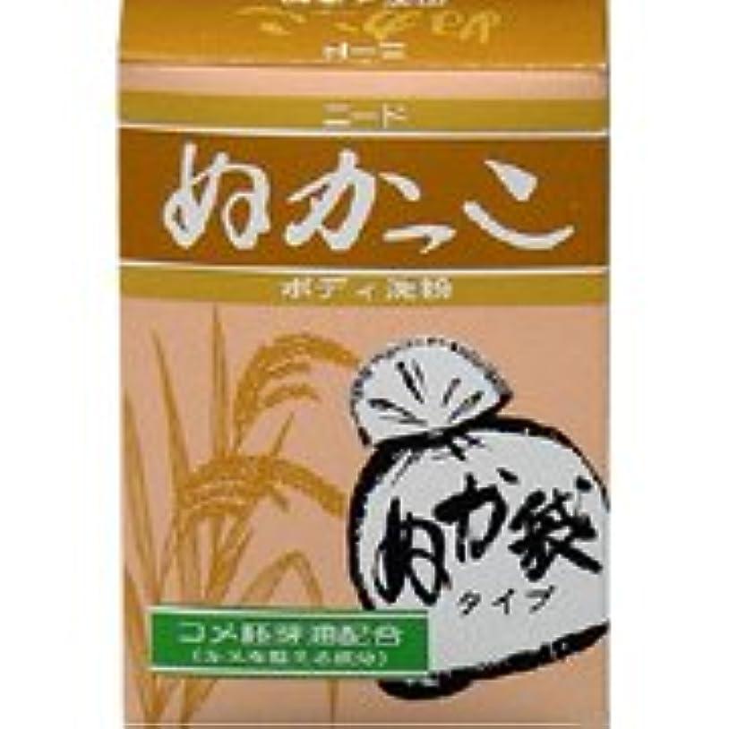 ニードぬかっこボディ洗粉 40g×12個    田中善