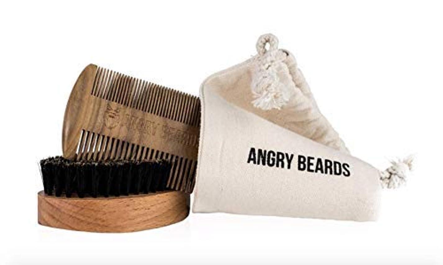 給料アパート肉腫Wooden Beard Comb + Brush KIT by Angry Beards Made in Czech Republic / 木の髭櫛+ブラシキットチェコ共和国製怒っているひげによって