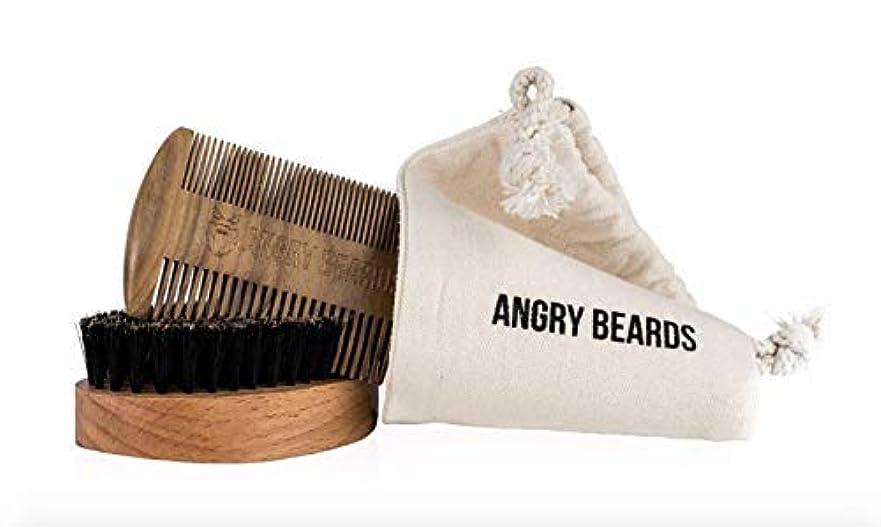 戸口小競り合い進化するWooden Beard Comb + Brush KIT by Angry Beards Made in Czech Republic / 木の髭櫛+ブラシキットチェコ共和国製怒っているひげによって